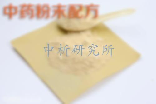 zhong药粉末配方检测,zhong药粉末成分