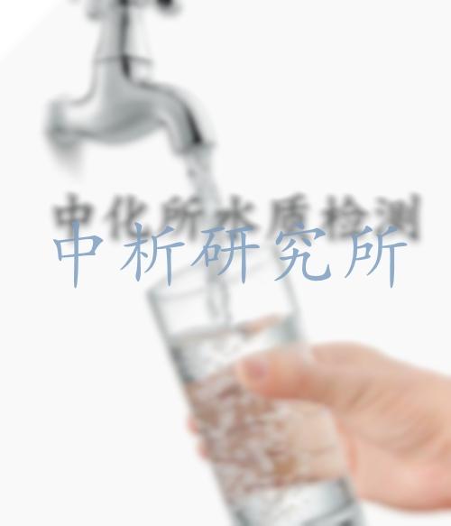 个人检测水质去na里,个人可以做