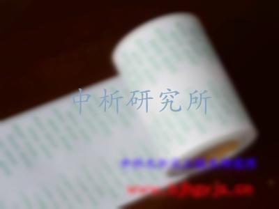 bao装纸检测