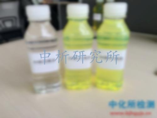 油品jian测